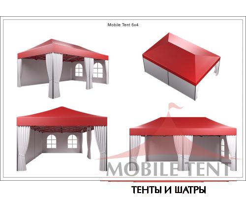 Мобильный шатёр Prof 4х6 Схема 5