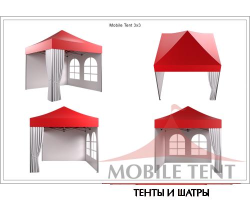 Мобильный шатёр Slim Prof 3х3 Схема 4