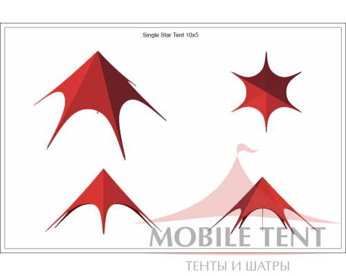 Шатёр Звезда (Диаметр 10 м) Схема 5