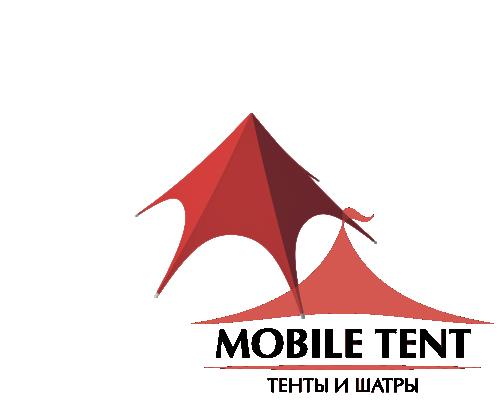 Шатёр Звезда (Диаметр 12 м)