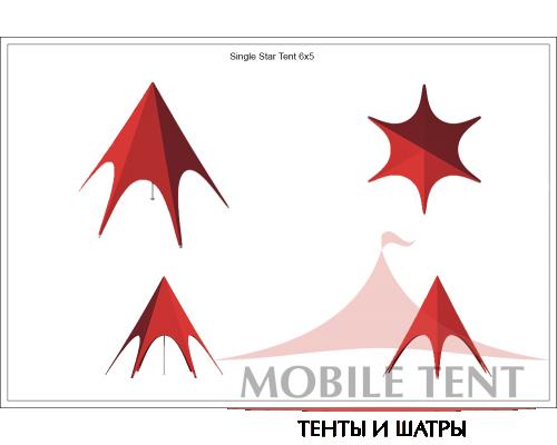 Шатёр Звезда (Диаметр 6 м) Схема 5
