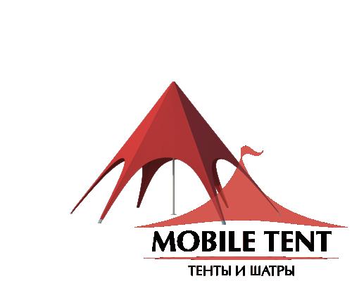 Шатёр Звезда (Диаметр 8 м) Схема 1