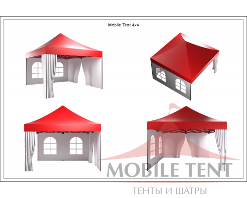 Мобильные шатры-трансформеры Prof 4х4 Схема 5