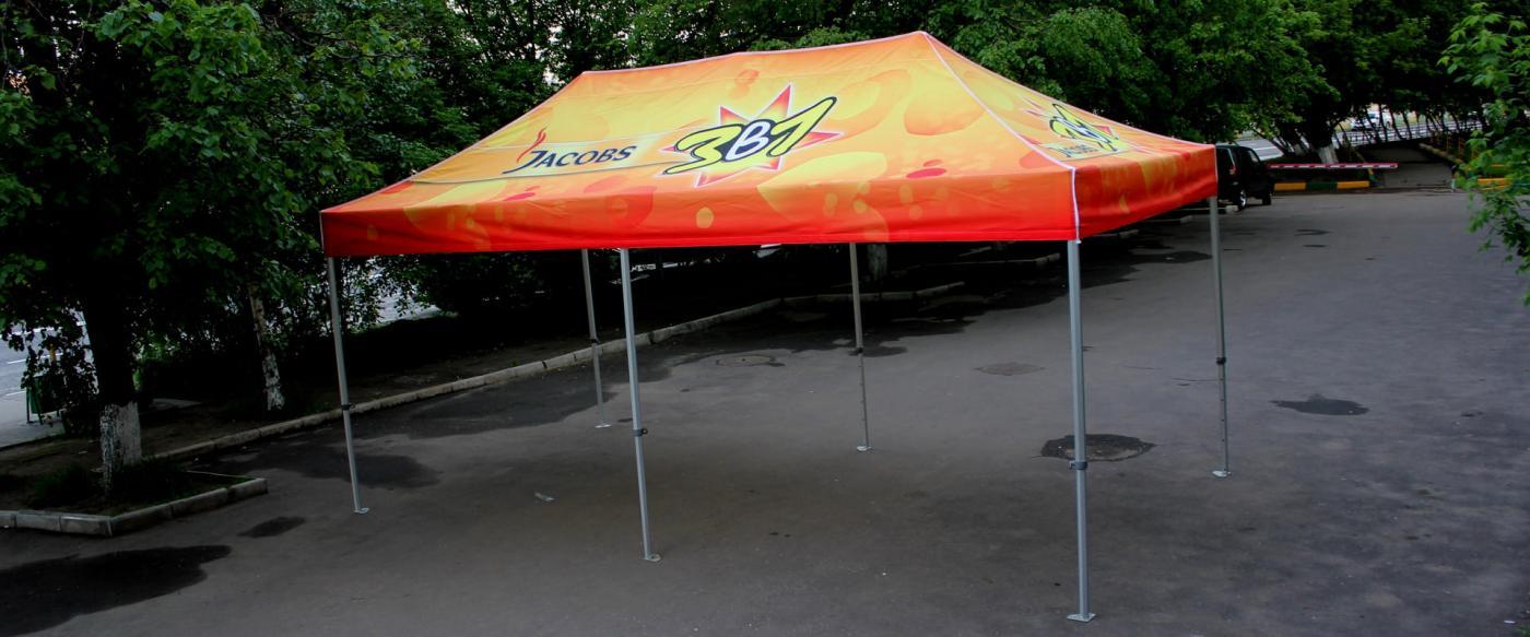 Мобильные шатры Все виды шатров всегда в наличии Доставка по России смотреть каталог