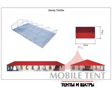Классический шатёр 15х25 Схема 5