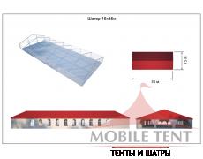 Классический шатёр 15х35 Схема 5