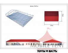 Тент большой — 25х35 Схема 5