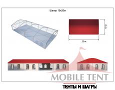 Шатёр для мероприятий 10х20 м Схема 5