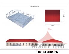 Шатёр для мероприятий 20х25 Схема 5