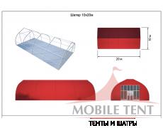 Тентовый ангар 10х20 Схема 5